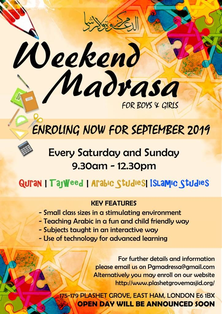 Weekend Madressa 2019
