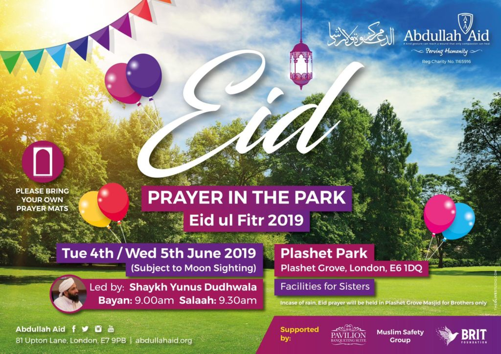 MDWI Eid in the park
