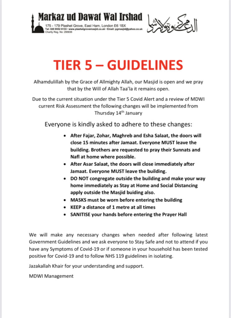 Tier 5 guidelines